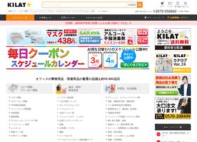 Kilat.jp thumbnail