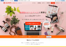 Kilo.jp thumbnail