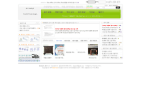 Kim25.net thumbnail