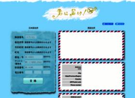 Kimini.jp thumbnail