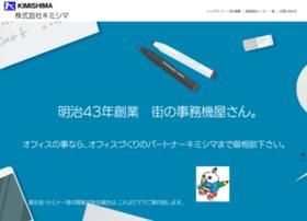 Kimishima-co.jp thumbnail