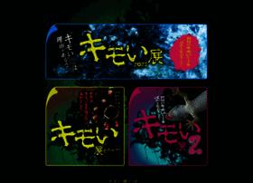 Kimoiten.jp thumbnail