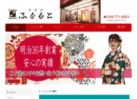 Kimonofujimoto.com thumbnail