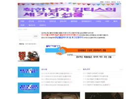 Kimserver1.co.kr thumbnail