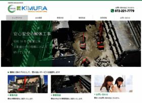 Kimura-gumi.jp thumbnail