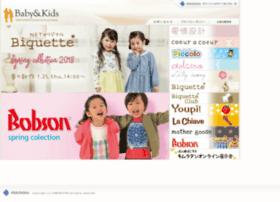 Kimuratan-bk.jp thumbnail