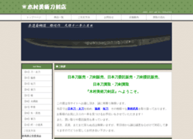 Kimuratouken.com thumbnail