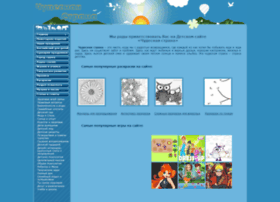 Kind-land.ru thumbnail