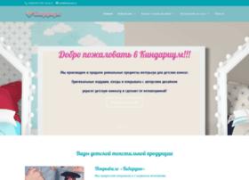 Kindarium.ru thumbnail