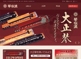 Kindenryu.co.jp thumbnail