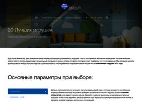 Kinder-baby.ru thumbnail