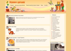 Kinderinfo.ru thumbnail
