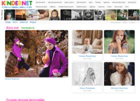 Kindernet.ru thumbnail