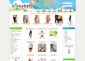 Kinderstar.com.ua thumbnail