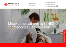 Kinezio-center.ru thumbnail