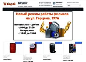 King-oil.ru thumbnail