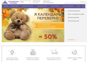 Kingdomtoys.com.ua thumbnail