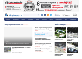 Kingisepp.ru thumbnail