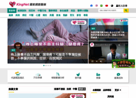 Kingnet.com.tw thumbnail