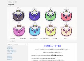 Kingratel.jp thumbnail