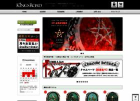 Kingsroad.gr.jp thumbnail