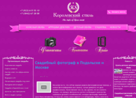 Kingstyle42.ru thumbnail