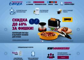 Kingswater.ru thumbnail