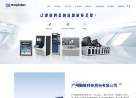 Kingteller.com.cn thumbnail