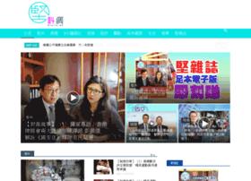 Kinliu.hk thumbnail