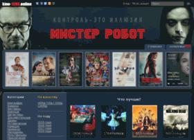 Kino-1080.xyz thumbnail