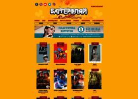 Kino-butterfly.com.ua thumbnail