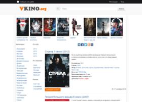 Kino-eye.ru thumbnail