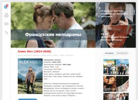 Kino-france.net thumbnail