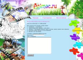 Kino-online-2011.ru thumbnail