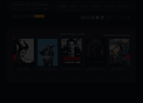 Kino-online.pro thumbnail