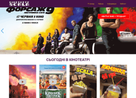 Kino-peremoga.com.ua thumbnail