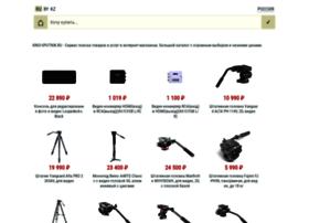 Kino-sputnik.ru thumbnail