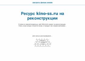 Kino-ss.ru thumbnail