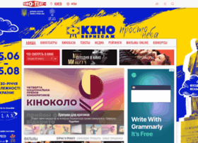 Kino-teatr.kiev.ua thumbnail