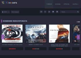 Kino-zerx.ru thumbnail