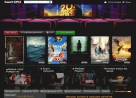 Kino.desi thumbnail