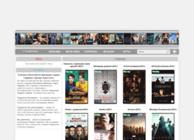 Kino.lafa.site thumbnail