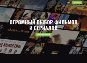 Kino.salon thumbnail
