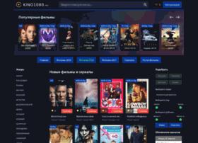 Kino1080.ru thumbnail