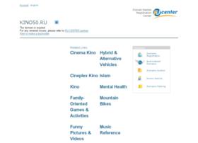 Kino50.ru thumbnail