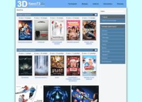 Kino73.ru thumbnail