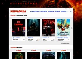 Kinoafisha.ua thumbnail