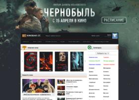 Kinobar.cc thumbnail