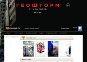 Kinobar.kz thumbnail