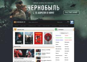 Kinobar.me thumbnail